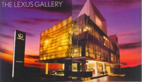 Lexus_gallery